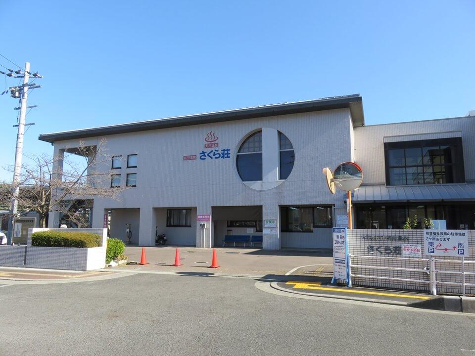 高田温泉さくら荘の建物